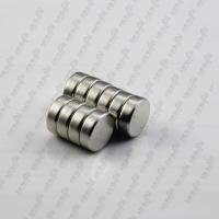 Buy cheap reliable grade N52 Neodymium magnet from wholesalers
