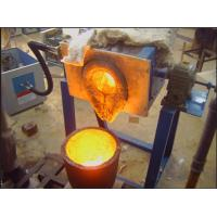Buy cheap Copper Melting Furnace from wholesalers