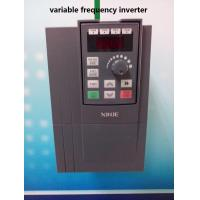 Buy cheap 50Hz / 60Hz Variable Frequency Drives , Extended Control Panel VFD Drive from wholesalers