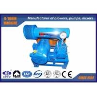 Buy cheap Positive Displacement Fertilizer Steel Roots Rotary Lobe Blower from wholesalers