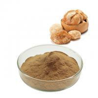 Buy cheap Brown Yellow Fine Chemical Intermediate Lion'S Mane Mushroom Extract Powder from wholesalers