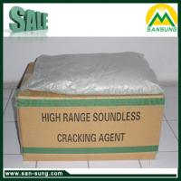 Buy cheap SCA High Range Soundless Crack Agent from wholesalers