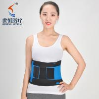 Buy cheap Good selling waist trainer belt black/blue/pink/green/yellow color waist belt sport use from wholesalers