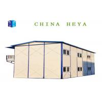 Buy cheap Fireproof Single Wide Modular Homes Custom Built Metal Buildings 0.45kn/㎡ Wind Load from wholesalers