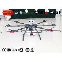 Buy cheap FH-8Z-5 UAV Agriculture Drone Crop Sprayer Pump Equipment With 4 meters Spraying Area from wholesalers