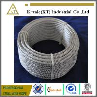 Buy cheap made in china 7x19 5mm galvanized aircraft cable with cheap price from wholesalers