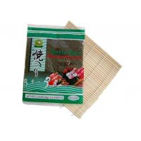 Buy cheap Convenient Dried Nori Kit with Bamboo Mat for DIY Home Making Sushi Food Seaweed from wholesalers