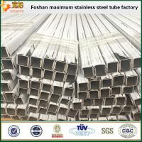 Buy cheap Specialty Tubing Polished Stainless Steel Tubing Suppliers from wholesalers