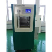 Buy cheap 120 L and 200 L Low temperature hydrogen peroxide plasma sterilizer 55 degree sterilization from wholesalers