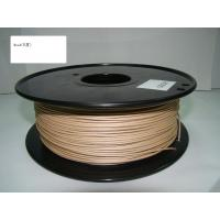 Buy cheap 1.75mm / 3.0mm  3D Light Wood Filament For 3D Rapid Prototyping product
