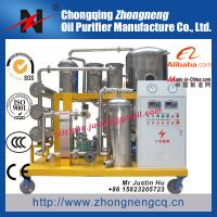 Buy cheap Biodiesel oil purifier / stainless steel oil recycling machine / Black oil regeneration plant TYA-B from wholesalers