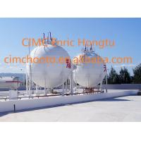 Buy cheap ASME 5660 tons Spherical Tanks 5000m3 lpg gas tank for zimbabwe from wholesalers