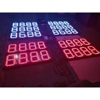 Buy cheap 24 / 32 Inch 7 Segment Led Display For Red / Green / White / Yellow from wholesalers
