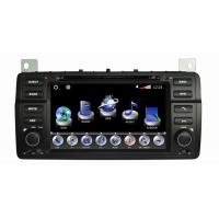 Buy cheap Rover 75 Auto DVD Player With DVB-T (HL-8726GB(MG7)) from wholesalers