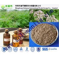 Buy cheap 100% pure valerian root extract valerianic acid --Valeriana officinalis from wholesalers
