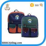 Buy cheap Children robot school backpack bag from wholesalers
