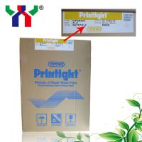 Buy cheap TOYOBO KF95GC photopolymer plate for sale / Nylon Printing Plate from wholesalers