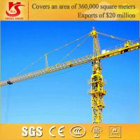 Buy cheap 50m jib Telescopic Tower Crane offer tower crane hoist motor from wholesalers
