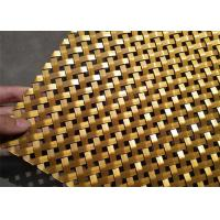 Buy cheap Furniture Cabinets Decorative Crimped Flat Wire Screen Mesh With Gold Color from wholesalers