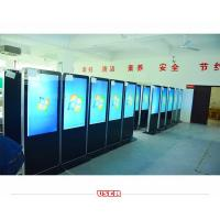 Buy cheap Ultra wide lcd panel advertising player floor stand digital signage from wholesalers