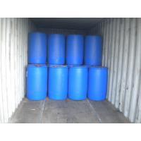 Buy cheap Glyphosate 450 g/L SL for Australia market/blue liquid product