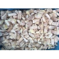 Buy cheap High Grade IQF Mushrooms / Cultivated Oyster Mushroom Frozen Food from wholesalers