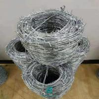 Buy cheap High Tensile Barbed Wire Garden Fence Roll With Good Corrosion Resistance from wholesalers