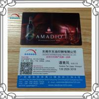 Buy cheap Free Design 3D Lenticular Business Cards 0.38mm PP Lenticular Printing from wholesalers