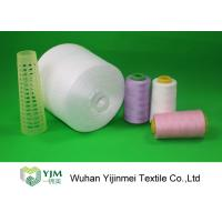 Buy cheap Z Twist / S Twist Polyester Sewing Thread , Customized Color Ne 20s to Ne 60s product
