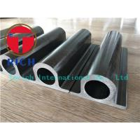 Buy cheap Non Alloy Seamless Carbon Steel Omega Pipe Material 20# For Boiler from wholesalers