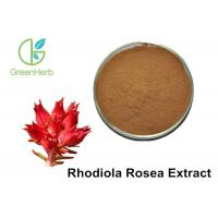 Buy cheap 100% Natural Plant Extracts / Rhodiola Rosea Extract 1%-10% Rosavin 1%-5% Salidroside product