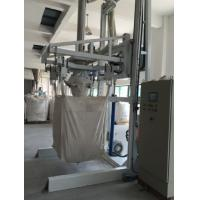 Buy cheap Multi Function Powder Sachet Packaging Machine Strong Stainless Steel Material from wholesalers