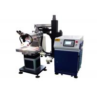 Buy cheap YAG Laser Welding Machine Advanced Automatic Light Shielding System With Arm from wholesalers
