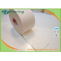 Buy cheap 5cm White colour Latex free zinc oxide athletic rigid strapping tape viscose sports tape to limit joint movement from wholesalers