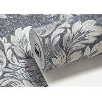 Buy cheap Removable Embossed Vinyl Wallpaper with Sliver and Black Damask Pattern from wholesalers