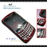 Buy cheap Blackberry 8300 cellphone housing  from wholesalers