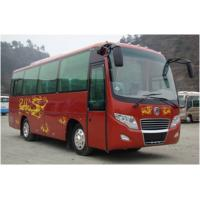 Buy cheap 33 Seats Used Travel Bus , Golden Dragon 2nd Hand Bus With Diesel Motor from wholesalers