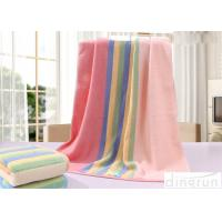 Buy cheap Double Loops Softest Bath Towels , Plain Style Lightweight Bath Towels For Adults from wholesalers