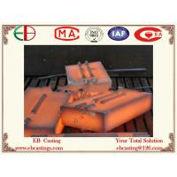 Buy cheap Super Wear High Alloy Impact Plates Blow Bars for Impact Crushers During Heat-treatment from wholesalers