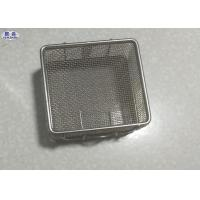 Buy cheap Medical Disinfection Stainless Steel Wire Mesh Baskets Corrosion Resistant from wholesalers