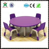 Buy cheap ChildrenTable and Chairs Plastic Tables and Chairs for Kindergarten Furniture QX-193E from wholesalers