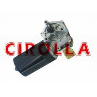 Buy cheap 40W Small Permanent Magnet Electric DC Motor 12VDC High Speed from wholesalers