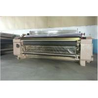 Buy cheap Shuttleless Rapier Weaving Machine Machanical High Speed Rapier Loom from wholesalers