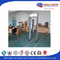 Buy cheap Independent Detecting Zones Security Metal Detectors Easy Self Assembly from wholesalers