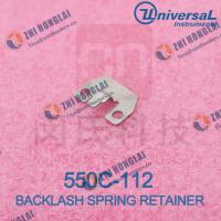 Buy cheap BACKLASH SPRING RETAINER 550C-112 from wholesalers