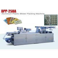 Buy cheap Food Blister Packing Machine Automatic Alu PVC Packaging Machine DPP-250A from wholesalers