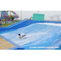 Buy cheap Simulating Flowider Water Surfriding Theme Park Equipment Surf  Boarding from wholesalers