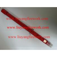 Buy cheap annual survey for car Signal Flare, Marine Distress/SOS Flares, Smoke Flare from wholesalers