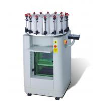 Buy cheap automatic paint shaker and dispenser from wholesalers
