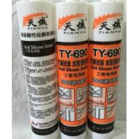 Buy cheap Transparent Fast Drying Silicone Sealant Glazing 260ml One Componet from wholesalers